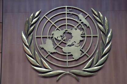 Imagen del emblema de la ONU