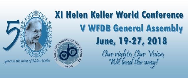 Cartel de la XI Conferencia Mundial Helen Keller y V Asamblea general de la Federación Mundial de Sordociegos