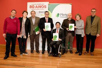 Foto de familia durante la presentación del informe 'Escalas de competencia lectora. ¿Cómo comprendemos lo que leemos?'