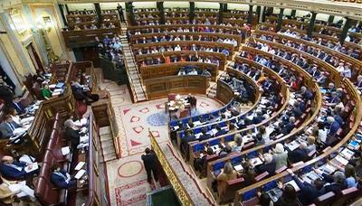 Imagen del Congreso de los Diputados durante la aprobación de los Presupuestos Generales del Estado 2018