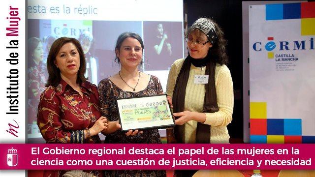 Imagen del II Foro Mujer y Discapacidad de CERMI CLM