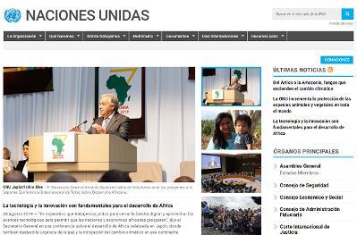 Detalle de la web de Naciones Unidas