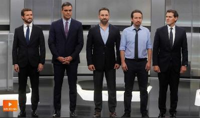 Imagen de RTVE con los candidatos, antes del comienzo del debate electoral