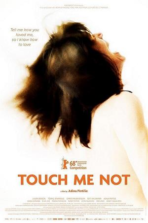 cartelera de la película 'Touch me not'