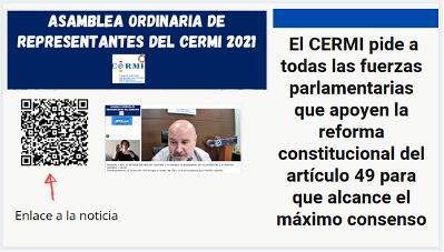 Infografía: El CERMI pide a todas las fuerzas parlamentarias que apoyen la reforma constitucional del artículo 49 para que alcance el máximo consenso