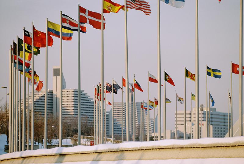 Banderas en la ONU