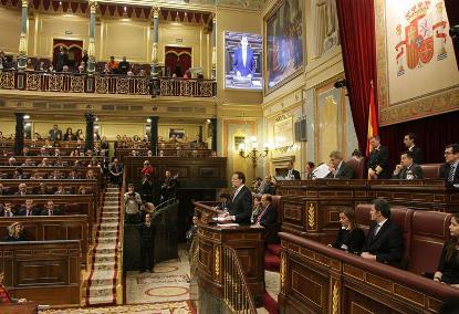 Imagen del Congreso durante el debate de investidura de Mariano Rajoy